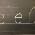 Die Buchstabenlehre in Klasse 1 - Lineatur